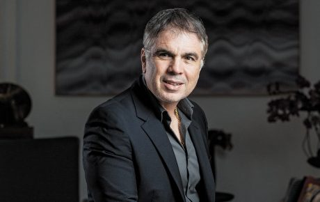 Flávio Rocha brazil presidential candidate