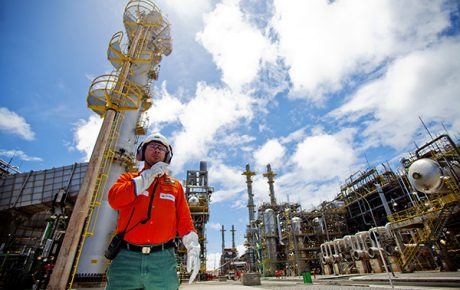 petrobras workers strike oil and gas