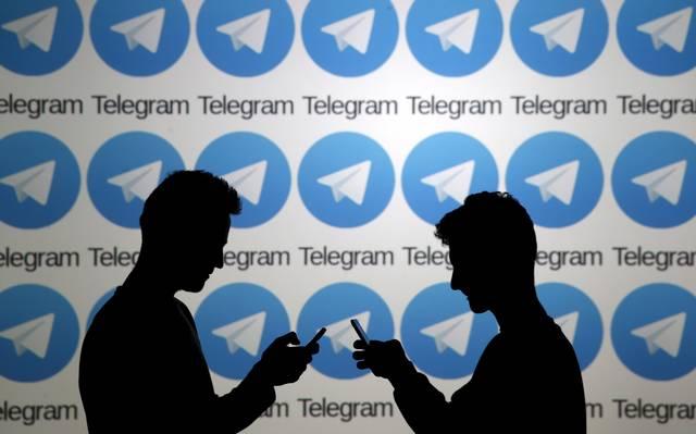telegram hacker attacks brazil the intercept vaza jato