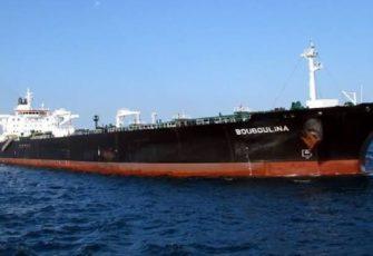 bouboulina ship oil spill