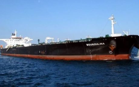 bouboulina ship oil spill