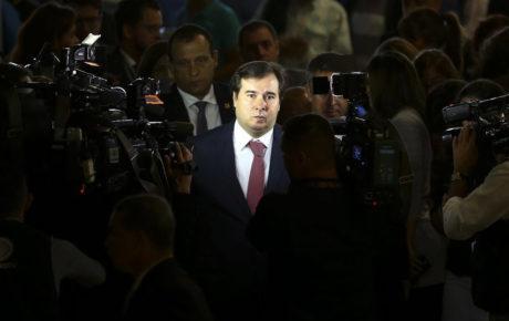 Brazilian House Speaker Rodrigo Maia